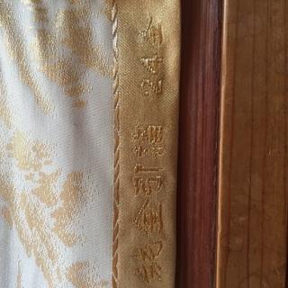 純金 金閣寺 24金 袋帯