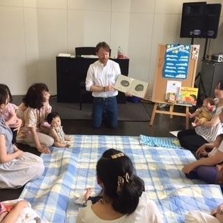 8月20日 子ども英会話レッスンイベント!