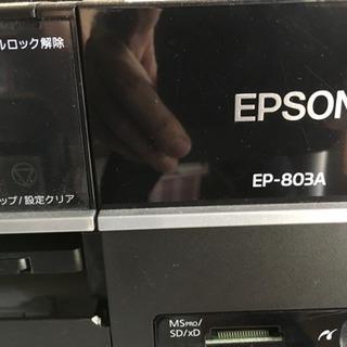 エプソンEP803A 中古 インク16本付き