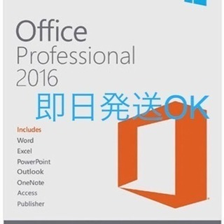 新品 Office 2016 for Windows