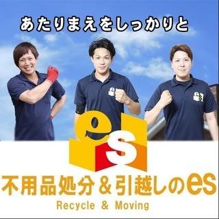 他社見積から10%OFF!神戸市で引越しを考えている方必見!