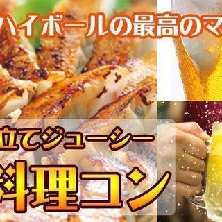 7月28日(土) 大人の手作り餃子...