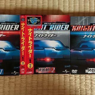 ナイトライダー SEASONS①.1~3 DVDセット