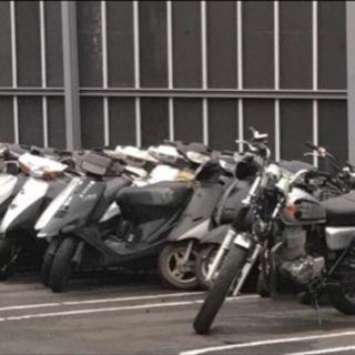 バイク 買います!