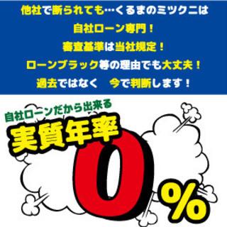 くるまのミツクニ湘南店 期間限定 お祭りキャンペーン♪ 水風船を釣りあげてクーポンGETしましょう♪ - 地元のお店