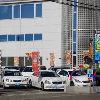 くるまのミツクニ湘南店 期間限定 お祭りキャンペーン♪ 水風船を釣りあげてクーポンGETしましょう♪ - 藤沢市