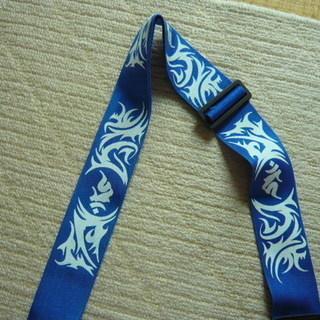 バッカス青色ギターストラップ