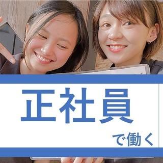 【完全週休二日制】新☆焼肉店のマネジメント正社員募集!『焼肉食べ放...