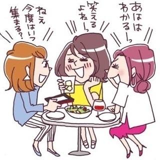 女子会ランチ会\(*ˊᗜˋ*)/♡ヤホー