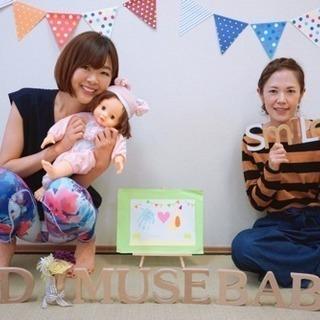 """✨0歳からの""""遊びと学び""""✨のschool 【aid・muse b..."""