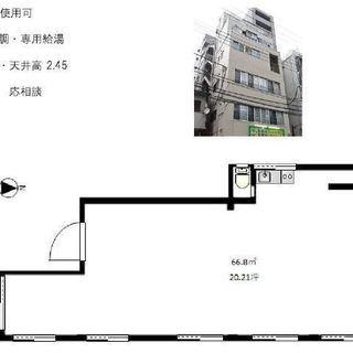 五反田駅から徒歩4分の好立地! 貸事務所 1F、1階 広々20坪(...