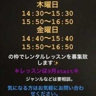 熊取町ダンススタジオをレンタルしてます!