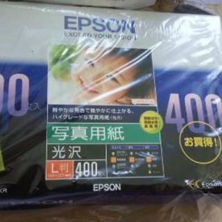 EPSON写真用紙L400枚