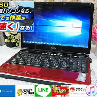 綺麗なレッド☆i5&高速SSD☆FMV-NF☆最新Wind…