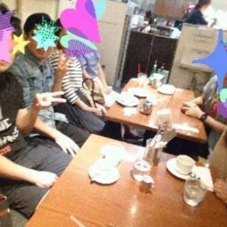 【梅田7/22(日)19時~友達つくろー夜カフェ会】
