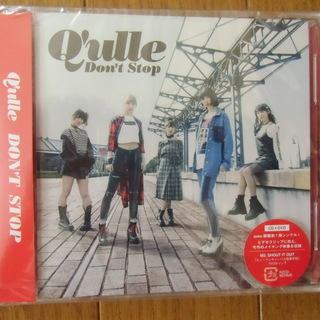 更に値下げ↓ Q'ulle キュール CD+DVD★新品・未開封⑦