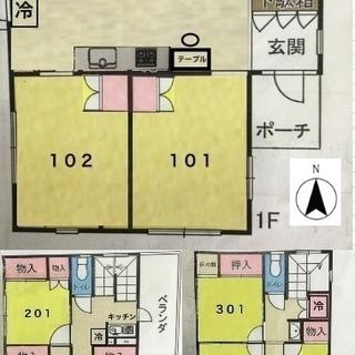 ★日暮里7分★フルリノベ済み!全室家具付き個室3万円台でネット無料!!コスパ最高のシェアハウスです♪ - 不動産