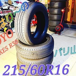 (SOLD OUT!)バリ山!215/60R16全部コミコミプラ...