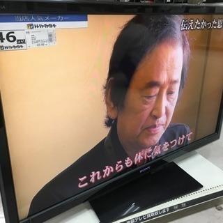安心の6ヶ月保証付!46インチ液晶テレビ