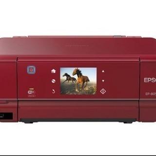 EPSONプリンター  レッド