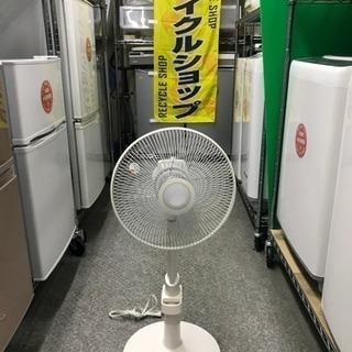 【決まりました】扇風機。
