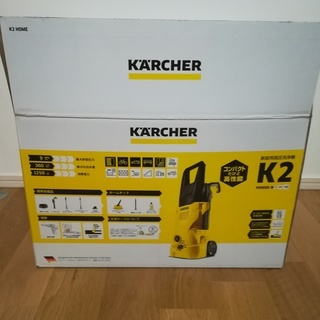 ケルヒャー KARCHER  高圧洗浄機 K 2 ホームキット ...