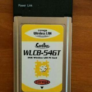 corega WLCB-54GT