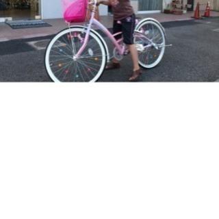 小学一年生の女の子用自転車を譲ってください!