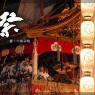 急募❗短時間❗祇園祭の出店に伴いア...