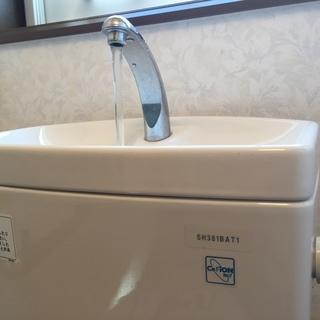 《京都市北区》トイレの水が止まらない・修理業者なら、京都の水道修理...