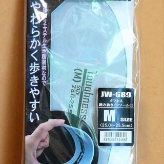 ☆おたふく手袋 オタフク OTAFUKU GLOVE JW-689...