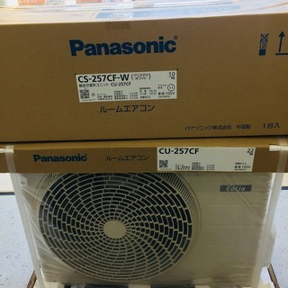 Panasonic(パナソニック) ルームエアコン Eolia(...