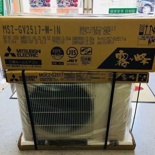 三菱電機 2.5kW 住宅設備用ルームエアコン 霧ヶ峰 GVシリ...