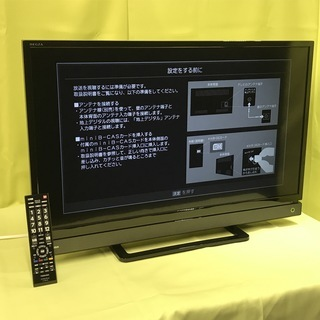 2017年製 32S20 東芝(TOSHIBA) REGZA/レ...