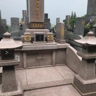 墓 大原霊園 未使用