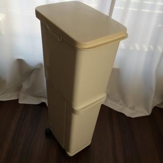 ニトリ購入 分別ゴミ箱