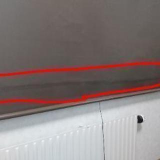 ニトリ 遮光ロールカーテン スクリーン ブラウン130×180 - 家具
