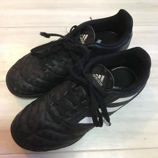 adidas サッカー スパイク 20cm