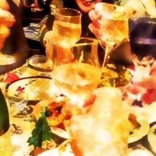 【高田馬場】街コン 一人参加OK!!イタリアンバル飲み放題 女性サービス