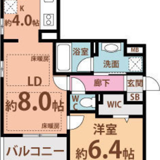 肥後橋駅歩5分  家賃74000円 共益費9000円 43.84㎡