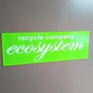 南丹市 亀岡市 遺品整理 空き家整理 ゴミ片付け 格安プランあり