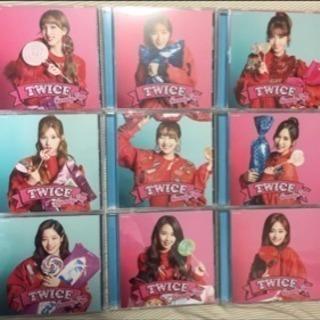 twice  CD 9枚セット