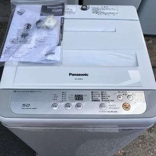 美品 洗濯機 2017年 パナソニック 5kg洗い 一人暮らし N...