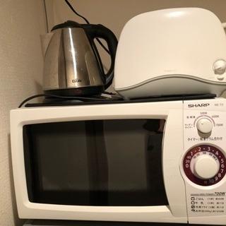 【交渉中】冷蔵庫+電子レンジ+電気ケトル+フランフラントースター