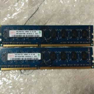 デスクトップメモリーカード2GB  DDR3