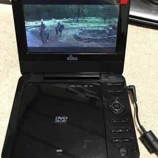 ポータブル DVDプレーヤー S-70B