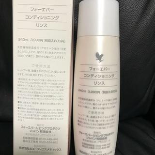 フォーエバーコンディショニングリンス アロエベラ液汁入り❣️新品...