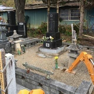 お墓の相談所