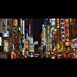 愛知の探偵事務所お困りお悩みの方是非誠探偵事務所へ…#名古屋#浮気...