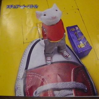 【375】 スチュアート・リトル STUART LITTLE 映...